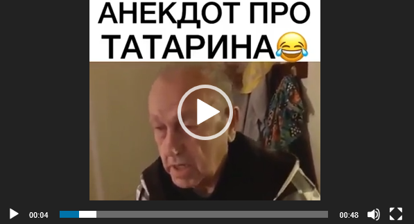 Видео анекдоты ватсап