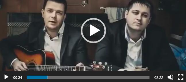 Видео песни ватсап. Песня о браке.