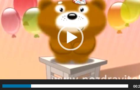 Видео поздравление для ватсап. С днем рождения (Маме).