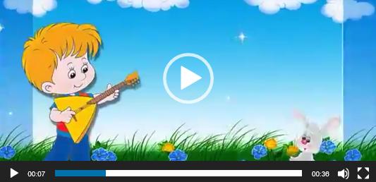 Видео поздравление -  С днем защиты детей. Поздравления для ватсап.