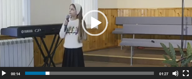 ватсап видео отцу скачать бесплатно стихотворения