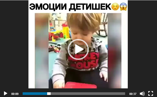 Эмоции детей. Скачать.