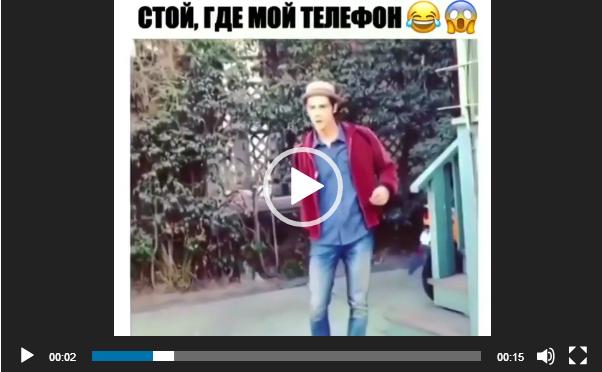 Видео приколы для ватсапа скачать для телефона бесплатно в 2018 году можете на whatsaper.ru