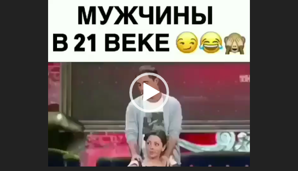мужчины в 21 веке камеди клаб видео скачать на телефон для ватсап бесплатно и без регистрации в 2018 году можно на whatsaper.ru
