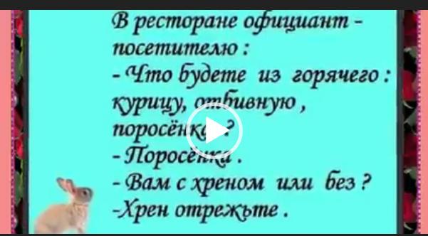 Видео приколы картинки. Сборник № 1.