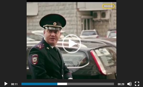 Никогда не помогать мусорам. Полицейский с рублевки.