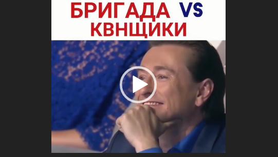 скачать бесплатно юмор видео на телефон для ватсапа 2018 год. Самый смешной видео юмор скачивай бесплатно на whatsaper.ru