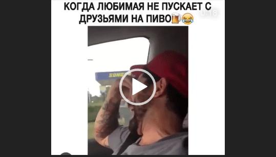 приколы вацап скачать на телефон можете на whatsaper.ru