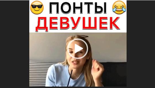 Консервированные Староновогодние Трусики - Подарок с Приколом ... | 309x540