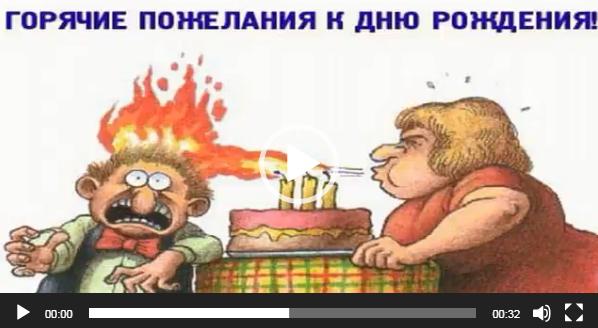 Вацап поздравление с днем рождения для него скачать бесплатно на телефон можно у нас на whatsaper.ru