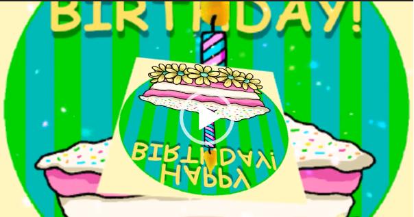 Поздравление с днем рождения. Другу. Скачать.