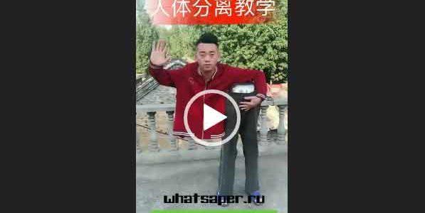 Китаец — фокусник. Скачать китайские приколы.