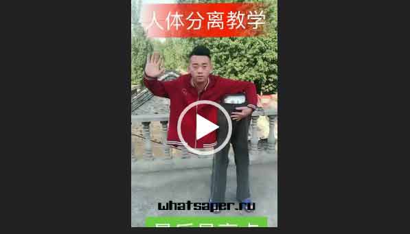 китайские приколы, китайские приколы видео, смотреть китайские приколы, скачать китайские приколы, китайские приколы видео смеяться, китайские приколы бесплатно, китайские приколы до слез