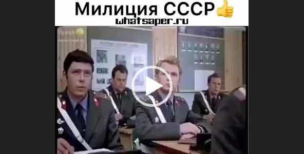 Милиция СССР. Скачать вырезку.