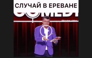 бульдог харламов видео 2019