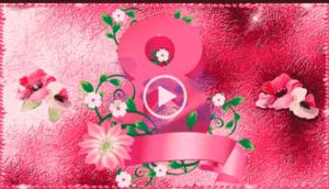Красивые видео поздравления с 8 марта для ватсапа скачать на телефон бесплатно