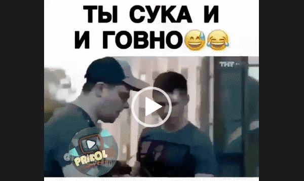 Скачать приколы Батрутдинова и Харламова на телефон