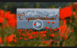 поздравление с наурызом на казахском