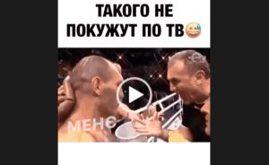 Скачать уникальное видео - Слова тренера на перерыве. Боксеры.