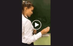 скачать видео приколы про школу на уроке физики