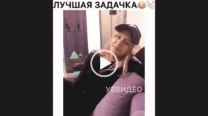 Видео загадка про остановку скачать бесплатно на мобильный