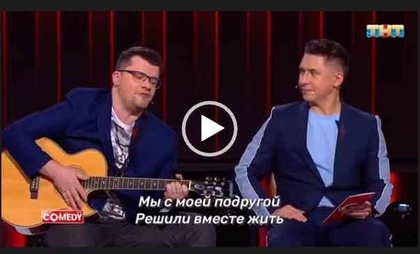 Прикольная песня от Харламова - А ну-ка пыль сдуй отсюда.