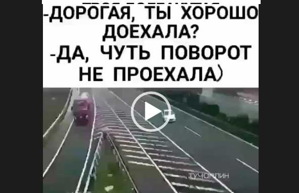 Видео про женщин за рулем смотреть бесплатно видео приколы.