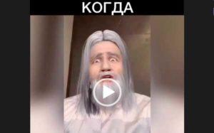 Смешные видео анекдоты для WhatsApp скачать бесплатно на телефон.