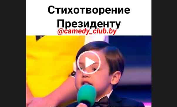 Стихотворение президенту Путину.