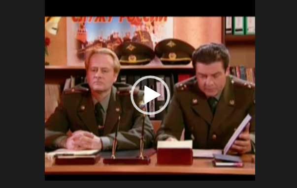 В каких войсках хочешь служить? Видео юмор.