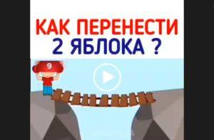 Скачать бесплатно интересные видео загадки для Whatsapp