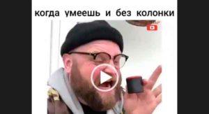 Пукает на людях смешное видео. Ржачный видео пранк для whatsapp.
