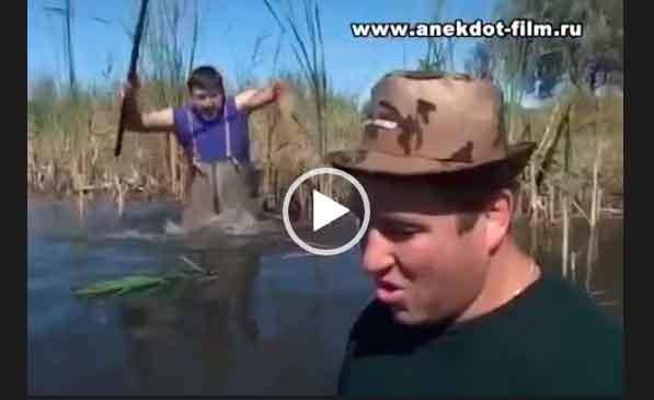 Смешные анекдоты про рыбалку.