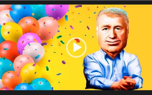 С днем рождения Сергей. Прикольное видео поздравление ко дню рождения.