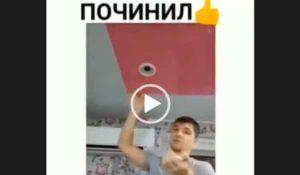 Как починить светильник дома. Интересное видео.