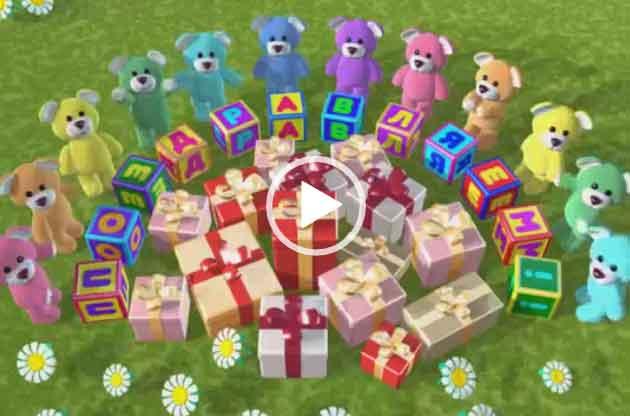 С днем рождения детям. Детское поздравление. Смотреть и скачать открытку бесплатно.