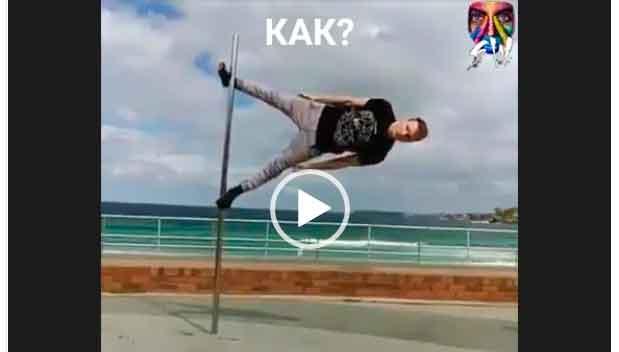 Самые захватывающие трюки людей. Посмотреть и скачать интересное и невероятное видео.