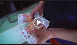 Смешной видео юмор про деньги.