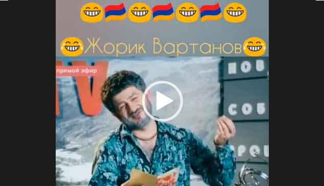 Жорик Вартанов. Сев-Кав ТВ. Одноклассники поздравляют с 95 летием..