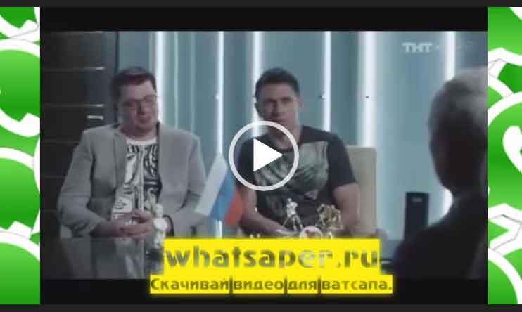 Волшебная палочка. Харламов и Батрутдинов. Приколы с ТНТ.