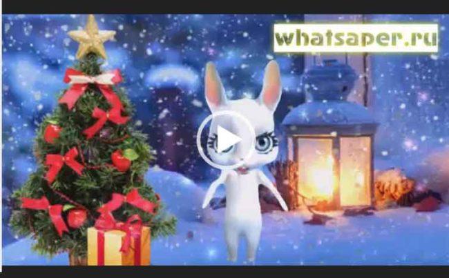 Поздравления со старым новым годом. Скачать поздравления и пожелания для Whatsapp.