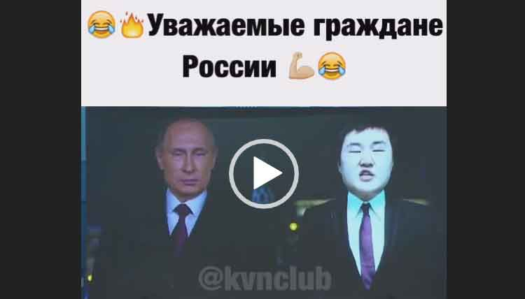 Смешные видео приколы с Путиным. Приколы про президента Путина.