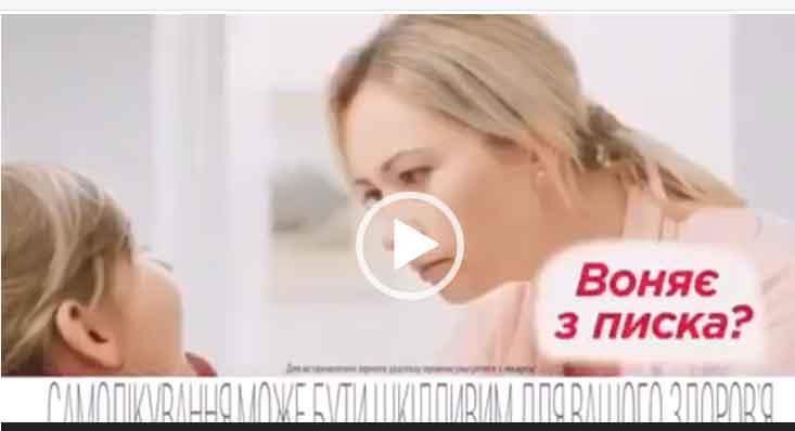 Смешные приколы с рекламой 2020. Скачать для ватсапа.