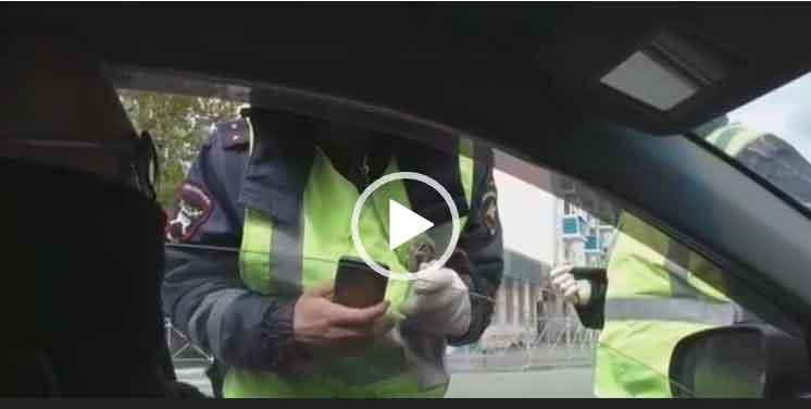 Разговор с гаи в маска видео скачать бесплатно.