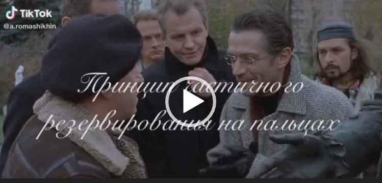 Интересное видео про один рубль.