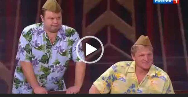 Смешное видео про Василия Теркина. Скачать бесплатно.