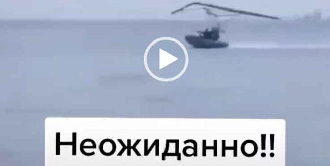 Летающая лодка смешное видео про рыбалку.