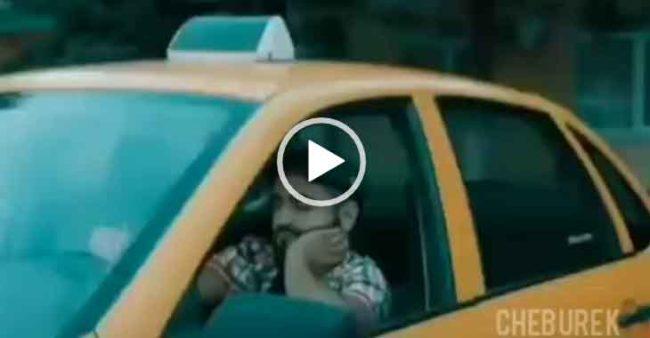 Смешной прикол про такси.