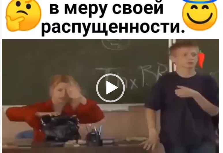 Видео анекдот про вовочку. Скачать бесплатно.