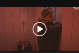 Прикол в лифте. Полицейский с рублевки. Скачать смех до слез.